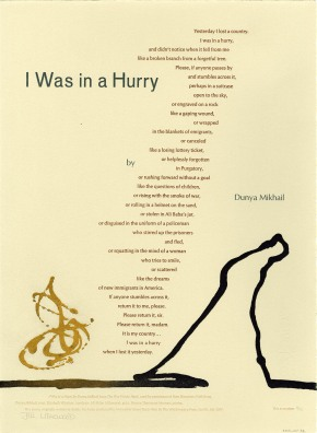 I Was in a Hurry -- Dunya Mikhail
