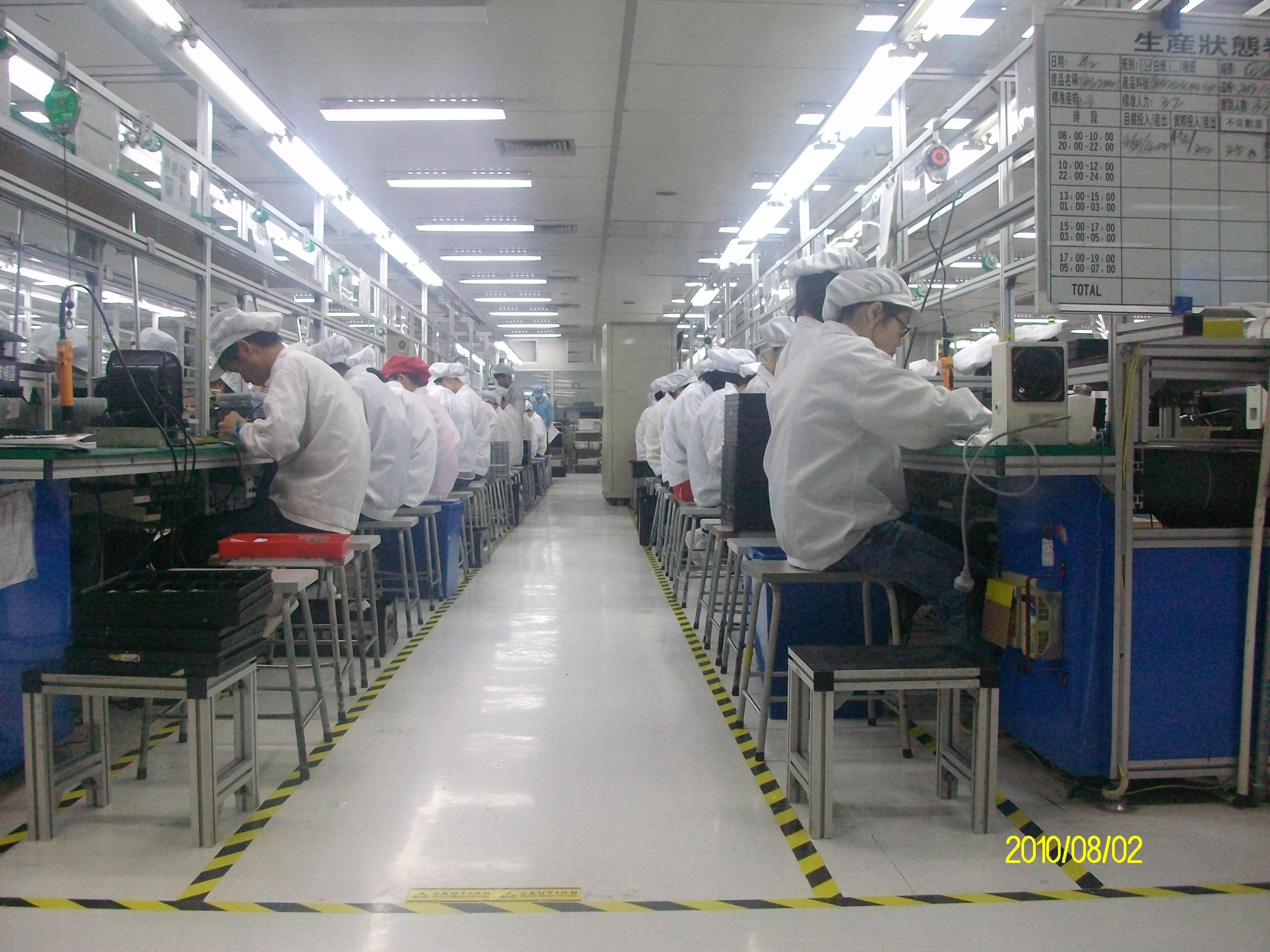 Gongchao Worker Researcher Talks Chinese Industry Foxconn